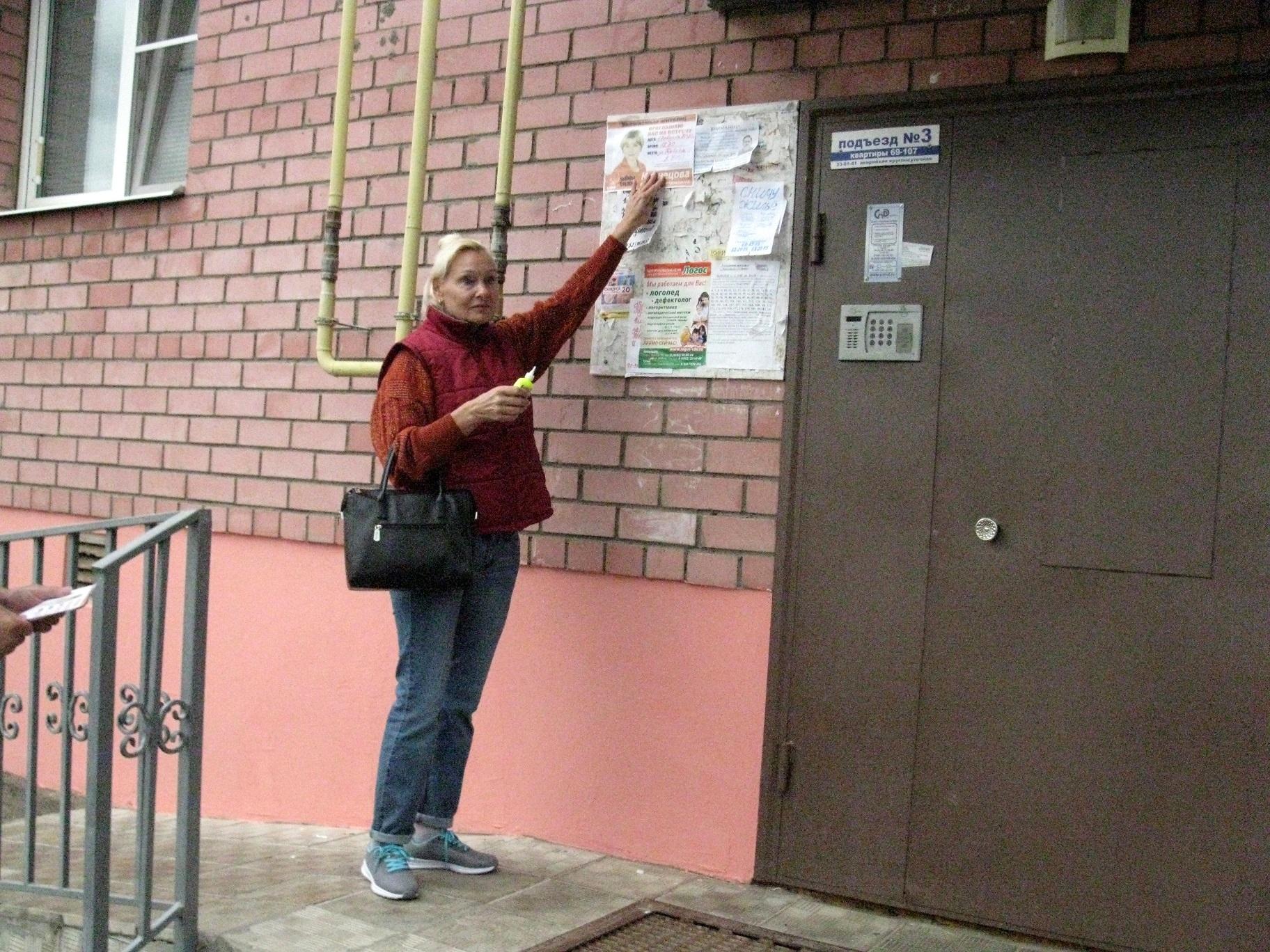 Встречи с кандидатом в депутаты Госдумы от КПРФ Еленой Кузнецовой в Дзержинском районе