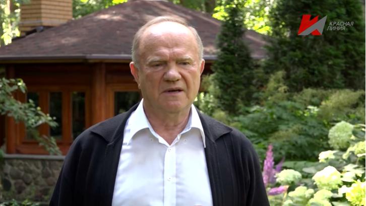 Интервью Г.А. Зюганова телеканалу «Красная Линия» (видео)