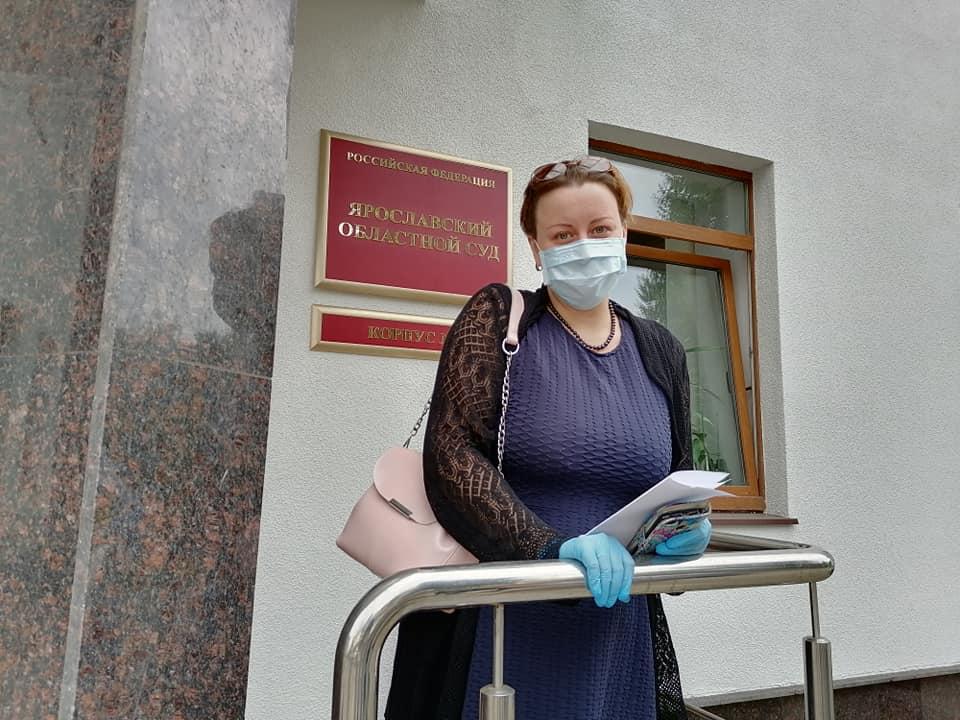 Суд над Ириной Волхоновой — лидером регионального независимого профсоюза «Альянс врачей»