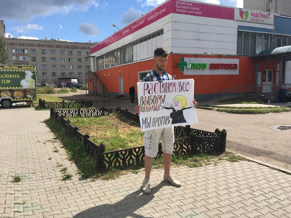 В Тутаеве прошли одиночные пикеты