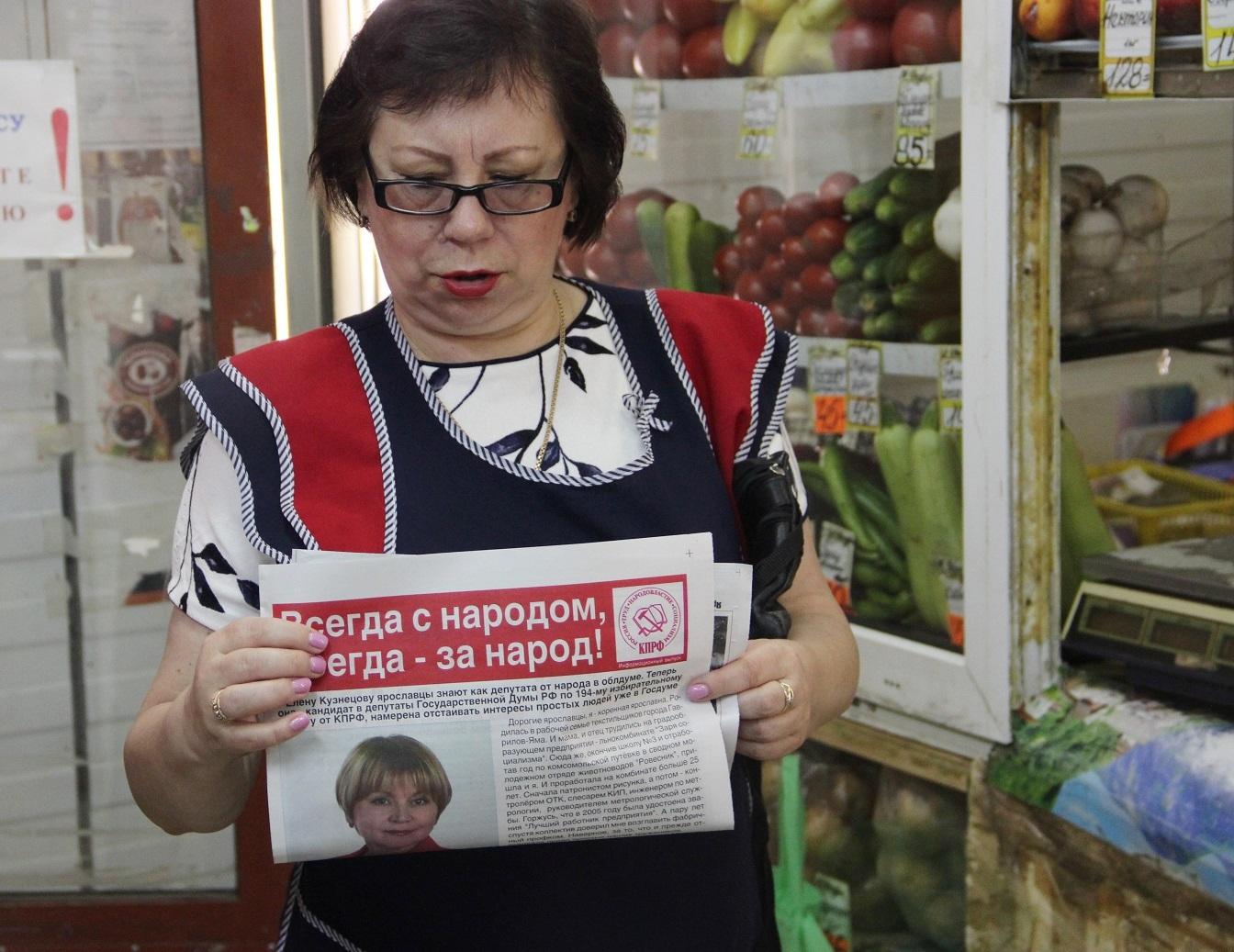 Елену Кузнецову в Брагино знают как народного депутата