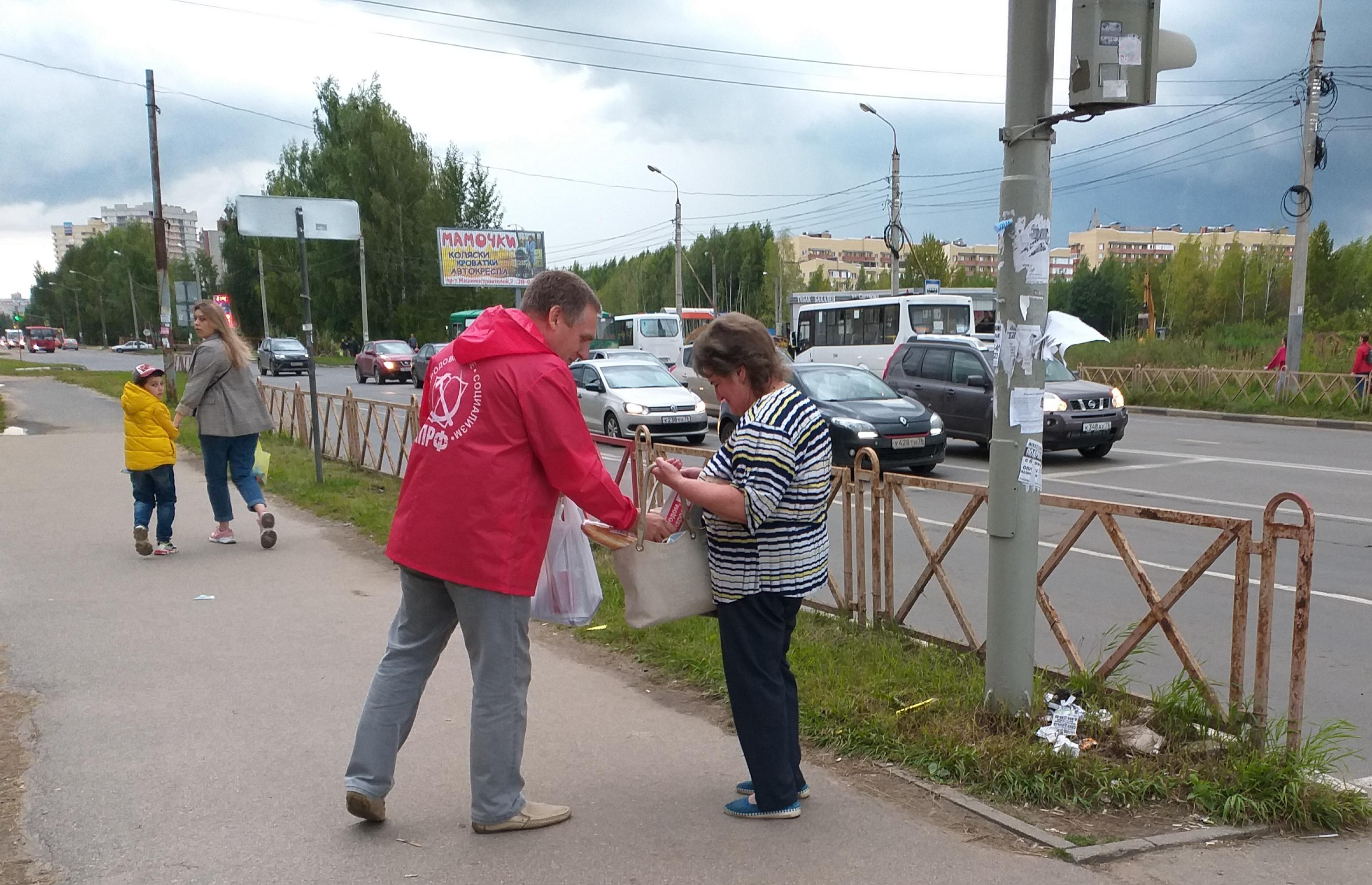 Продолжается агитационная работа в Заволжском районе Ярославля