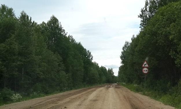 Ремонт дороги Пречистое — Любим — Буй запланирован на 2021 год