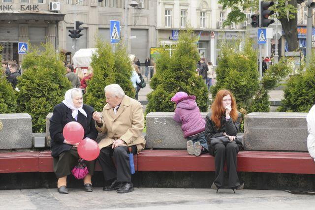 Дождутся ли пенсионеры поддержки в День пожилых людей?