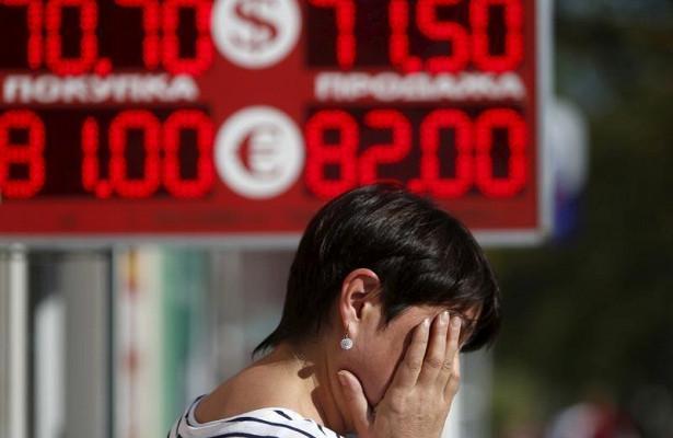 Всентябре-октябре чиновники проведут девальвацию рубля?