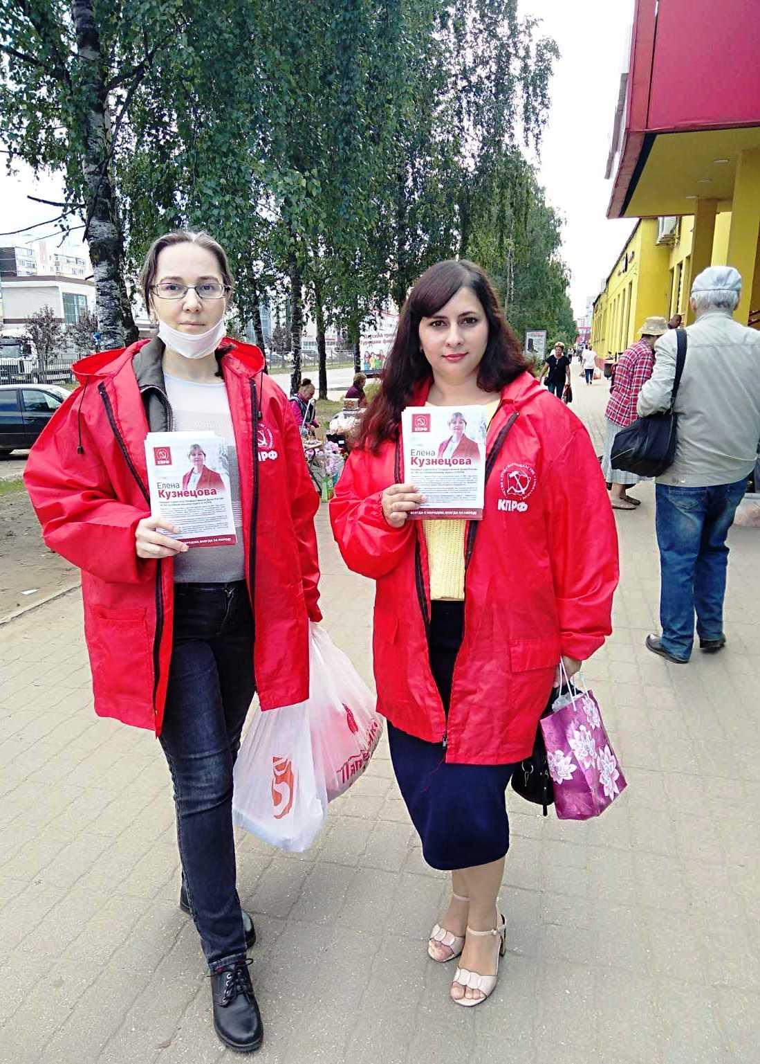 Коммунисты двух районов провели совместную акцию