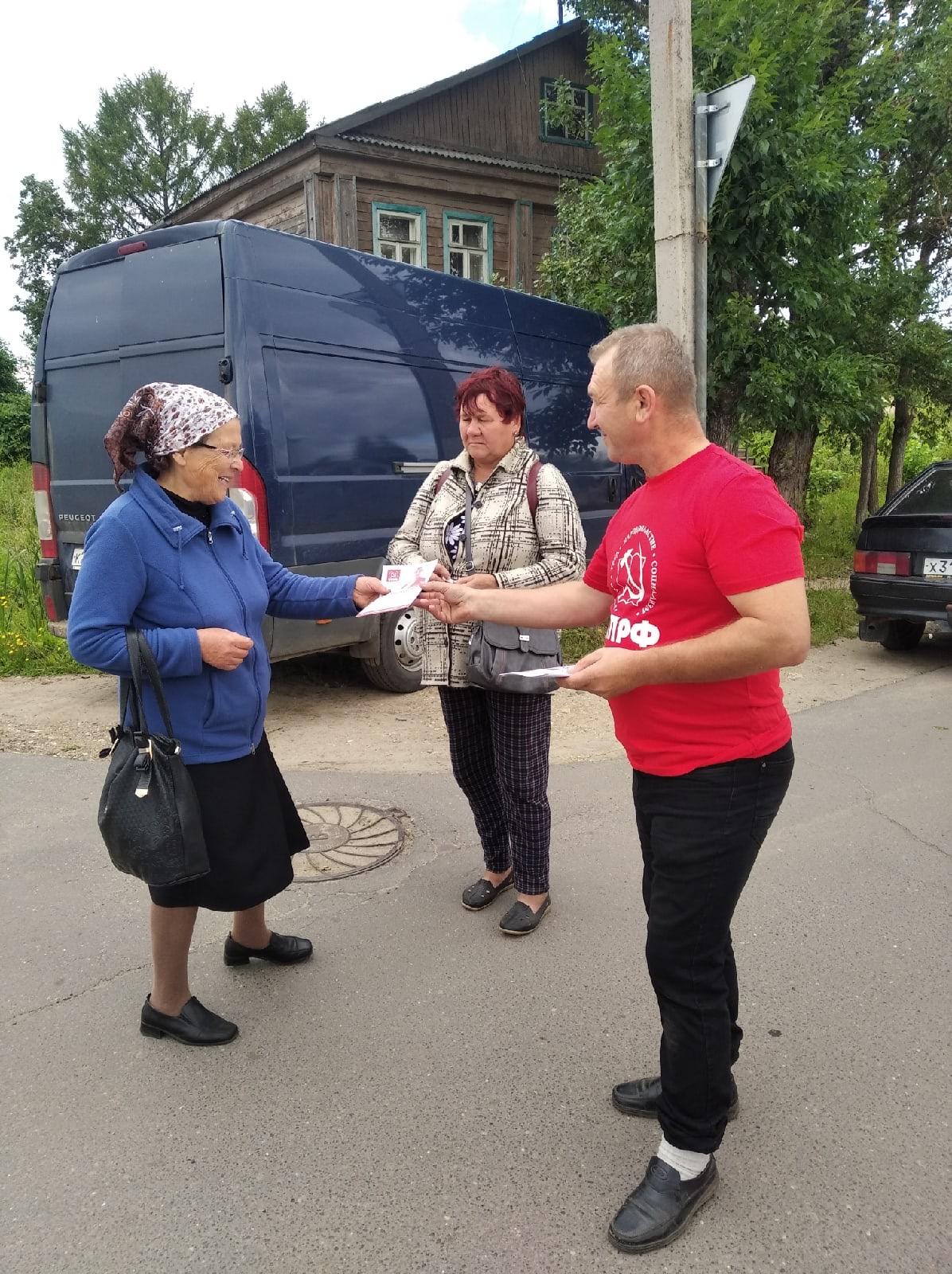 Любимский район выступил в поддержку Елены Кузнецовой!