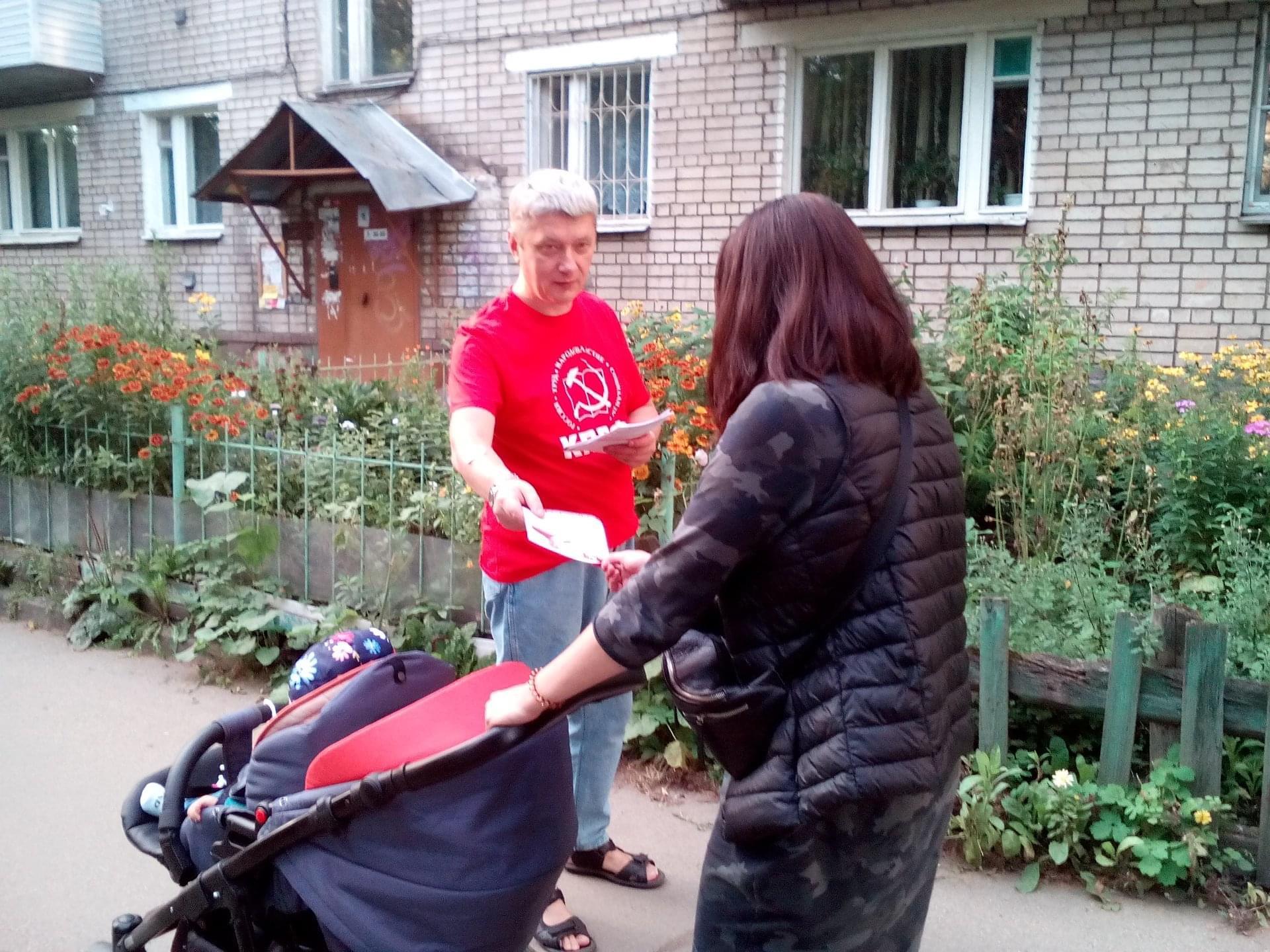 Продолжается работа в рамках агитационной кампании за кандидата от КПРФ Елену Кузнецову