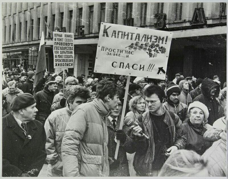Должны ли коммунисты поддерживать всякую забастовку трудящихся?