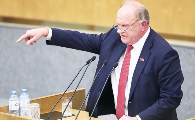 Геннадий Зюганов: Не отстоим Белоруссию, пожар может вспыхнуть в России