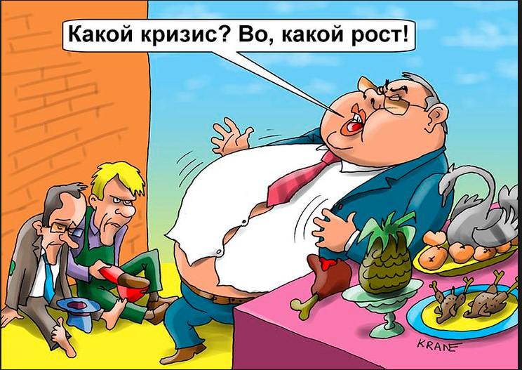 Форбс назвал имена пяти российских депутатов-миллиардеров