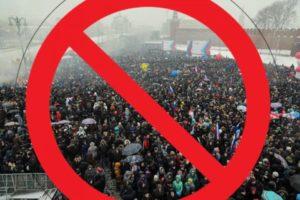 Запрет на протесты
