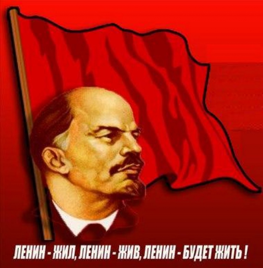 Мавзолей Ленина снова не дает покою лакеям капитала!