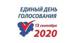 В Рыбинском районе идет незаконная предвыборная агитация