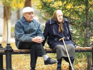 старики