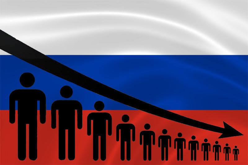 Численность населения России сокращается рекордным темпом