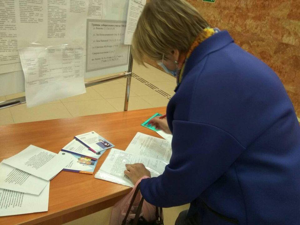 В Ярославле выявлено грубое нарушение избирательного законодательства