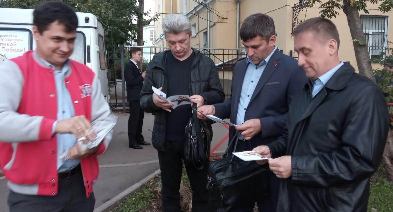 Праздник на улице Максимова