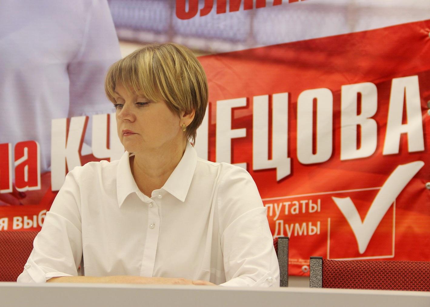 Кандидат в депутаты Госдумы от КПРФ Елена Кузнецова обратилась к прокурору области