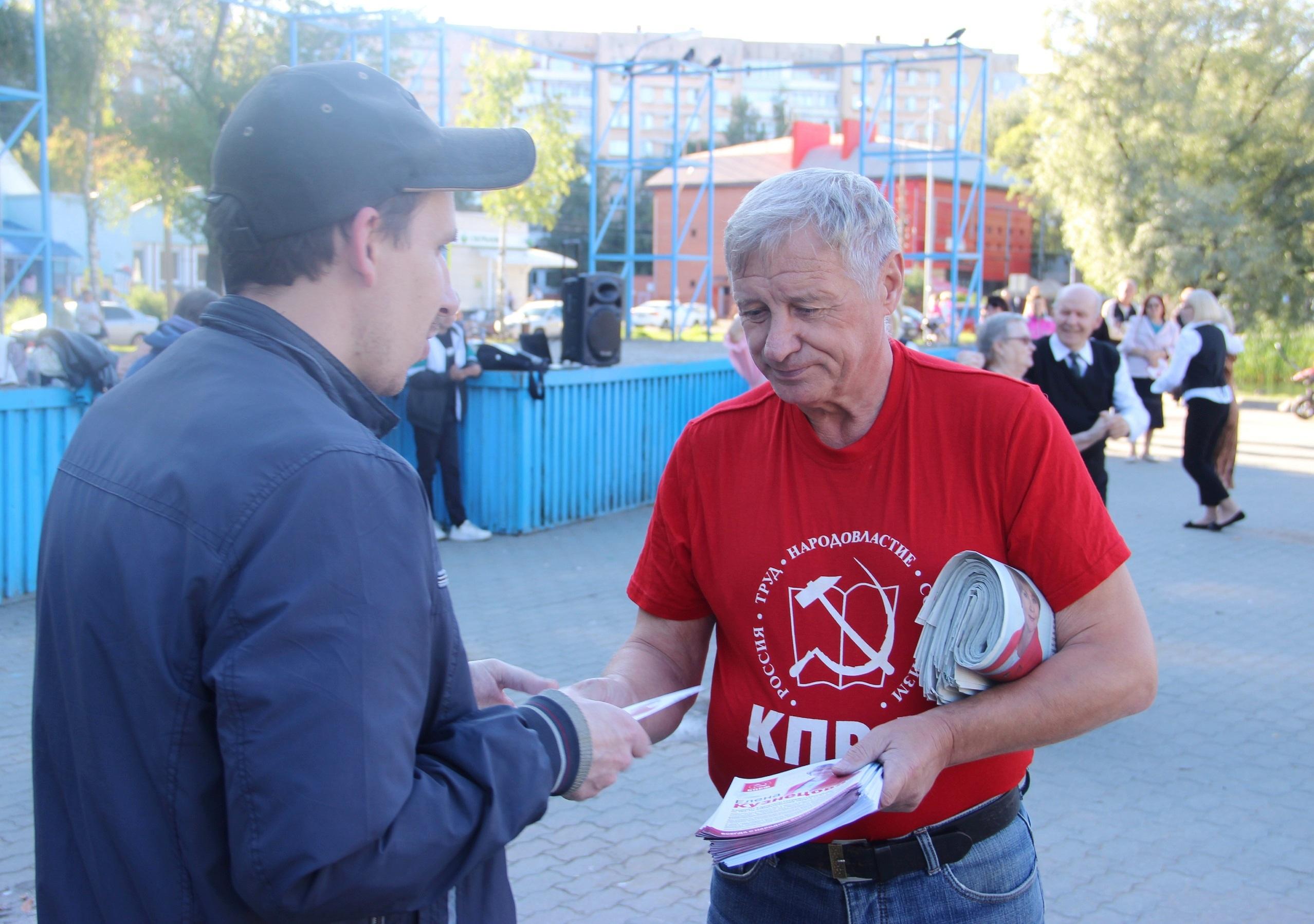 Коммунисты организовали праздник «Здравствуй, осень!» в Дзержинском районе (фоторепортаж)