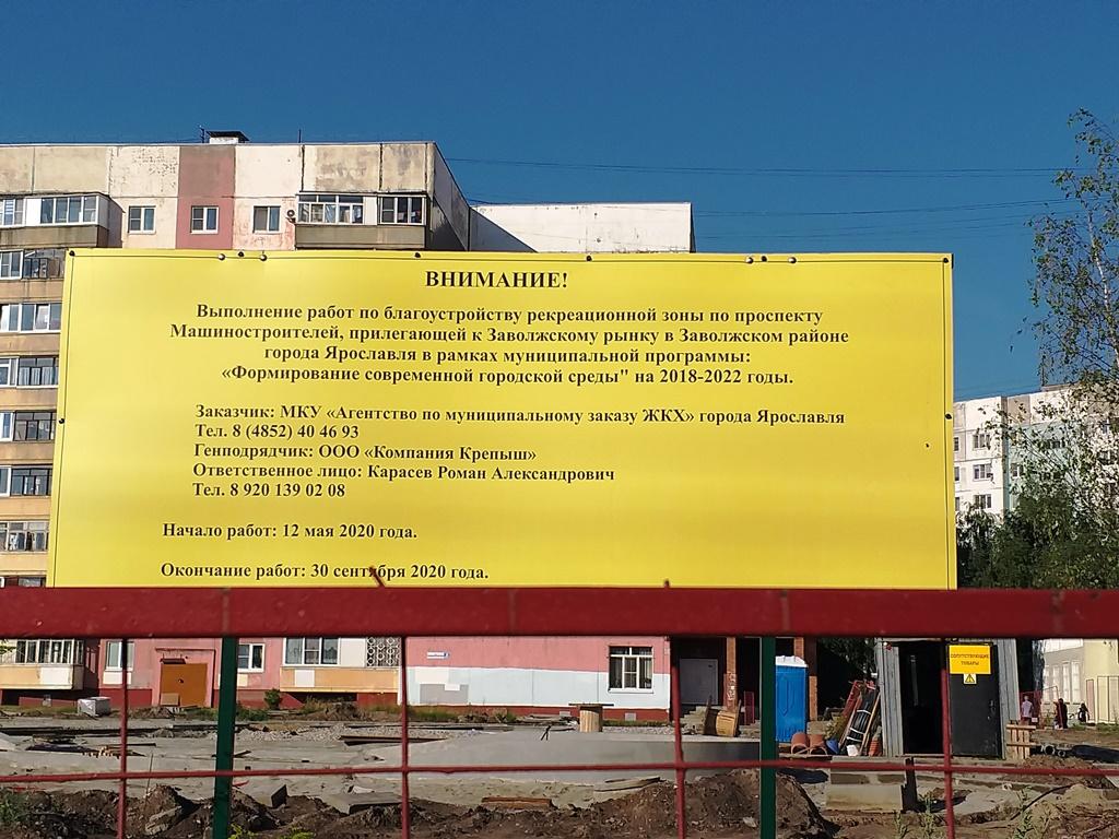 Эльхан Мардалиев проверил  ход работ по строительству рекреационной зоны Заволгой