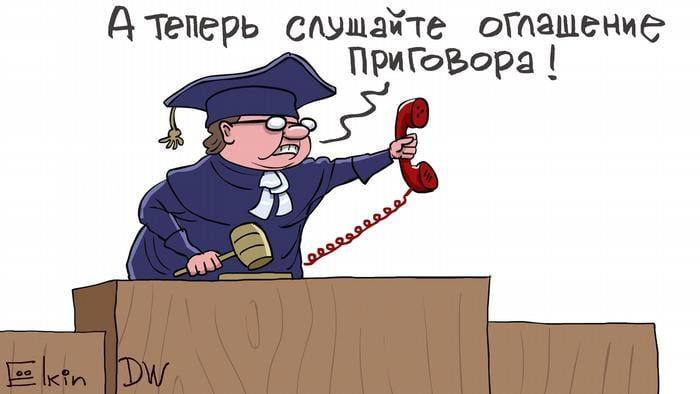 Судебные расправы – позор режима!