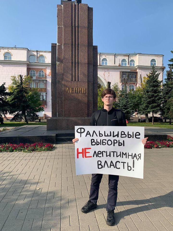 Акция протеста КПРФ в Ярославле