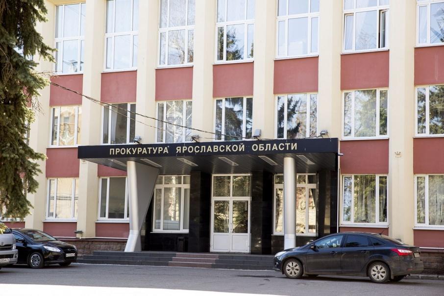 В Ярославле омбудсмен и прокурор проведут совместный прием предпринимателей