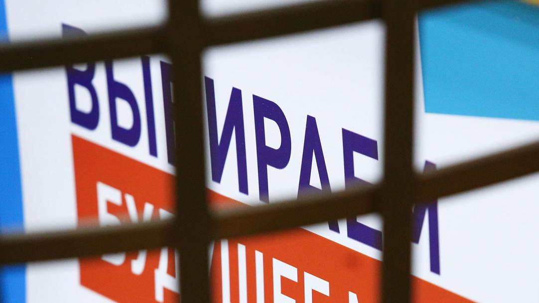 16 партий на выборах в Госдуму смогут участвовать без сбора подписей