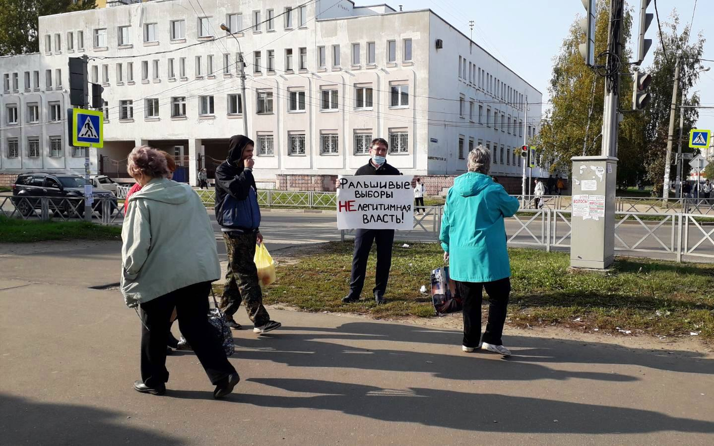 Заволжский райком КПРФ присоединился к Всероссийской акции протеста «За честные и чистые выборы!»