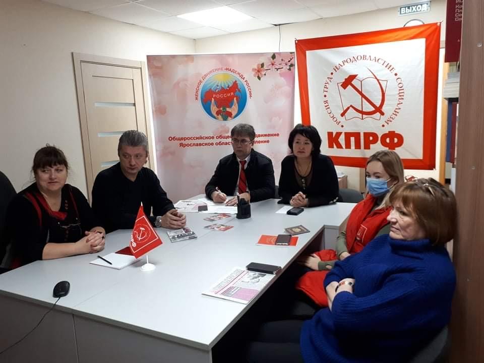 21 сентября состоялась интернет-конференция, посвященная итогам Единого дня голосования 13 сентября