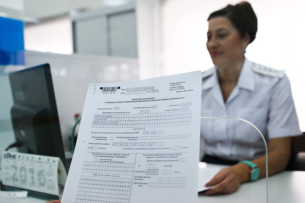 Внесен законопроект об установлении НДФЛ 15% для тех, чей доход превышает 5 млн рублей в год