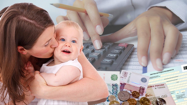 Подать заявления на выплаты семьи с детьми могут только до 30 сентября