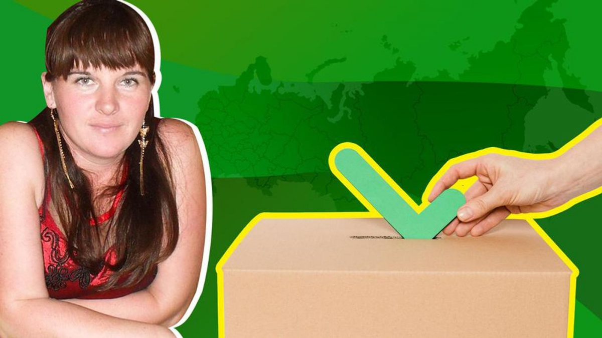 «Умное голосование» Чухломы