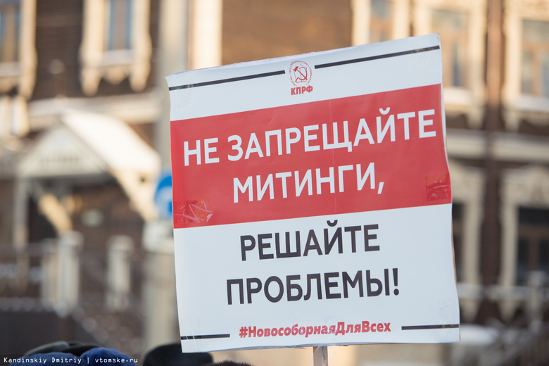 Запрет уличных собраний — путь к потрясениям