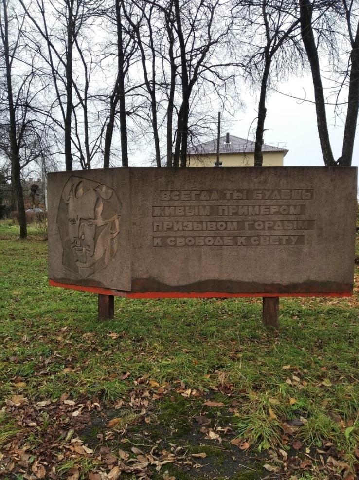 В Любимском районе почтили память П.И. Раевского