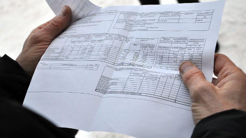 В России хотят отменить плату за ЖКУ для бедных