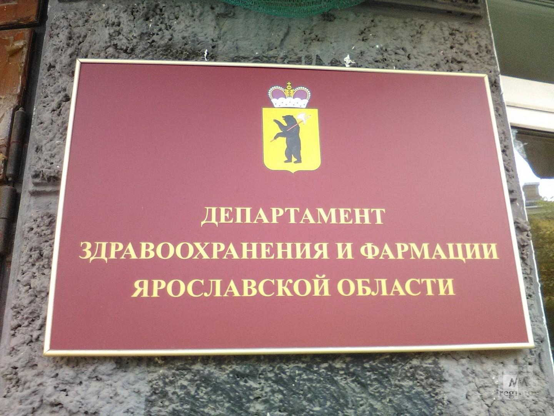 Все ушли болеть: в Ярославской областной Думе отменили комитет по здравоохранению