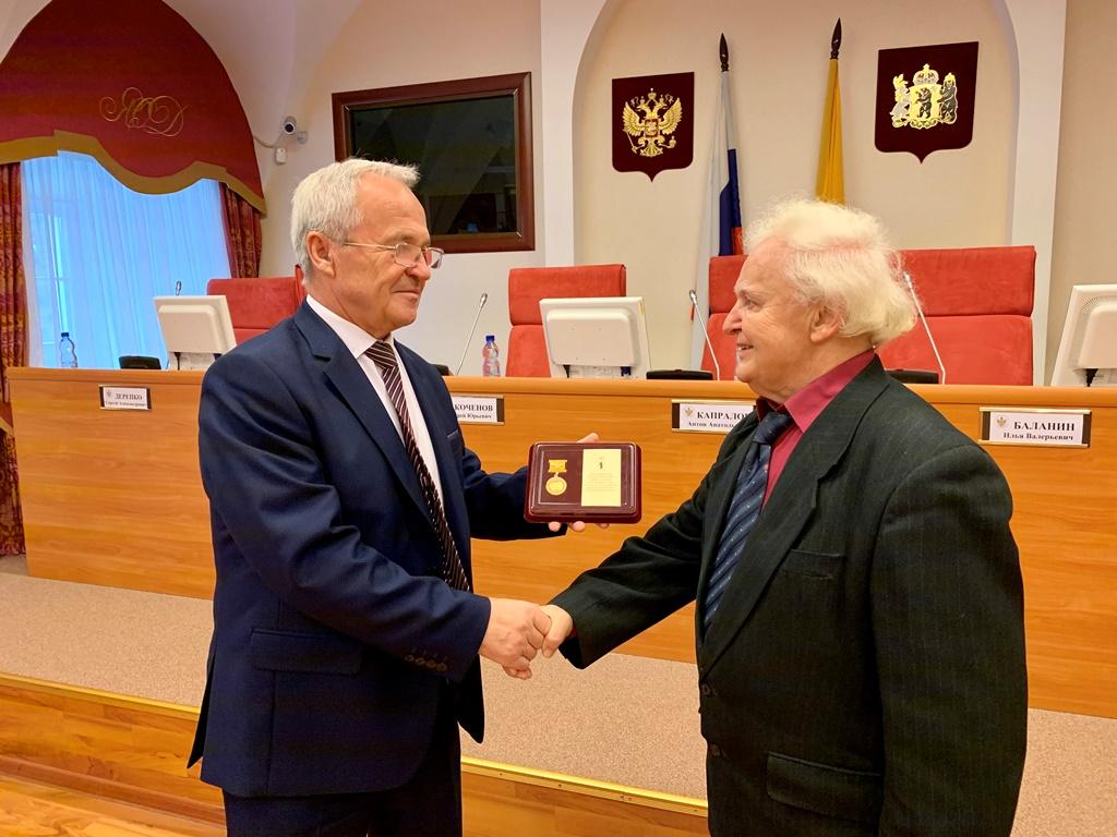 Почетным знаком Ярославской областной Думы награжден Владимир Ильич Корнилов