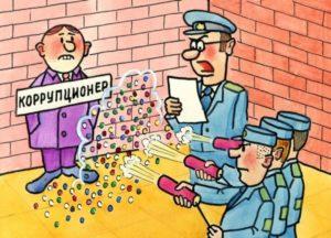 karikatura-neotvratimost-nakazaniya-preview-300x240_yuriy-busagin_23427