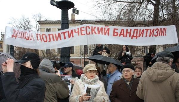 Нет политическому бандитизму! Радикализировать деятельность КПРФ!
