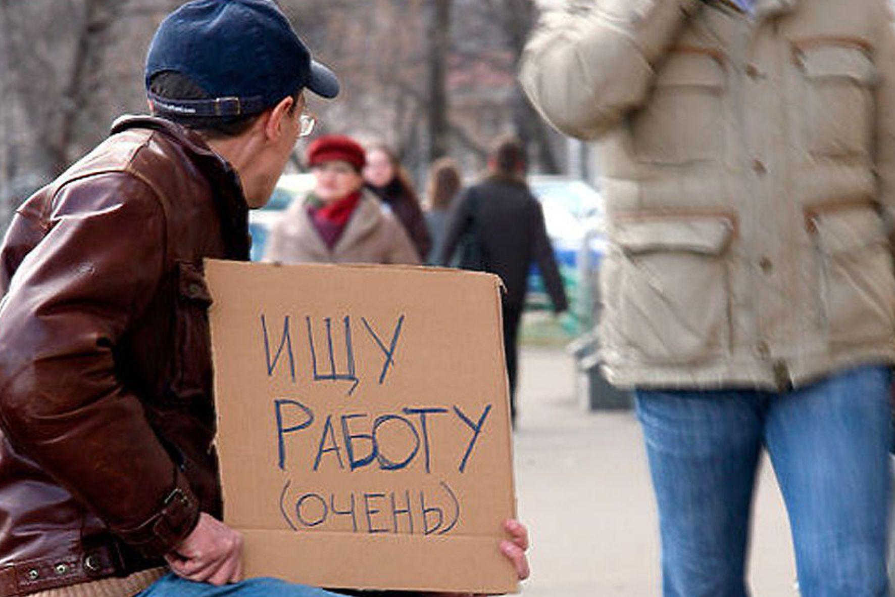 Выше, чем у соседей: уровень безработицы в Ярославской области — 8,2%