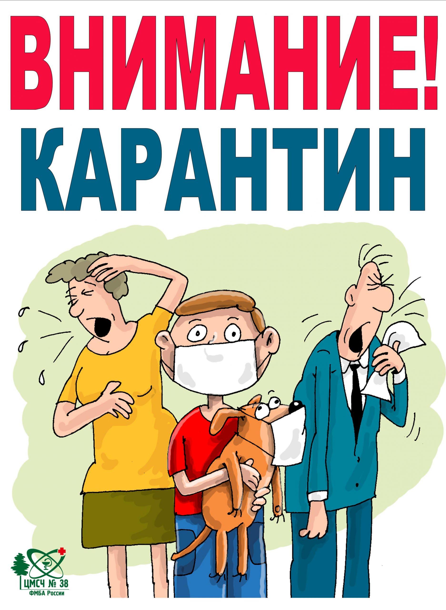 Ковид-бюрократизм, ковид-солдафонство и ковид-стукачество в рыбинских школах