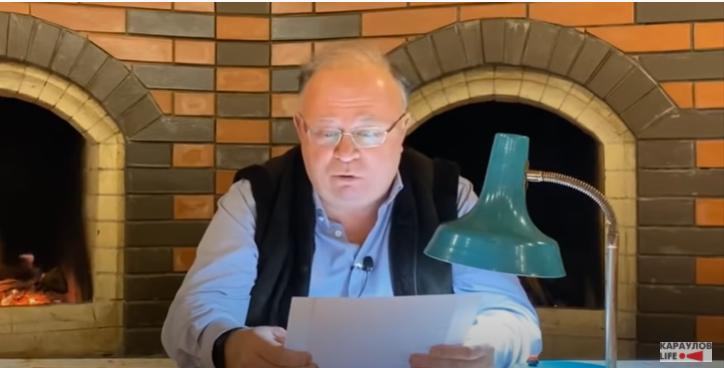 Андрей Караулов: Губернатор заявил на председателя правительства?