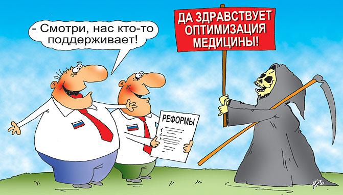 Единственное в Рыбинске гастроотделение закрыто под ковид!
