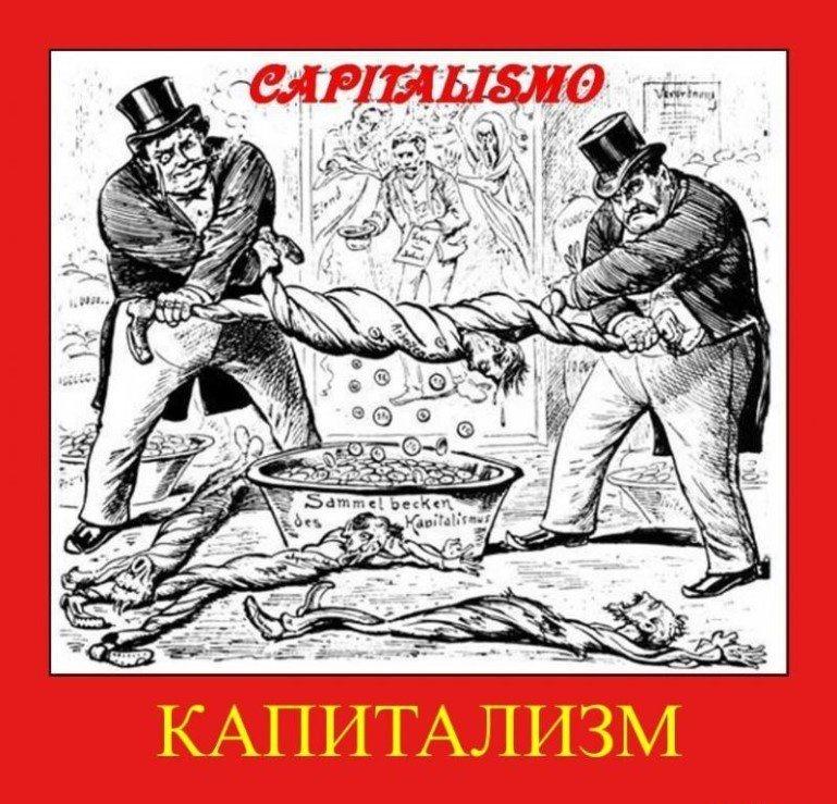 Новые поправки в Трудовой кодекс – во вред трудящимся и в интересах капиталистов