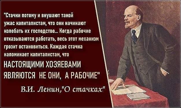 Как ярославские рабочие бастовали накануне Октября