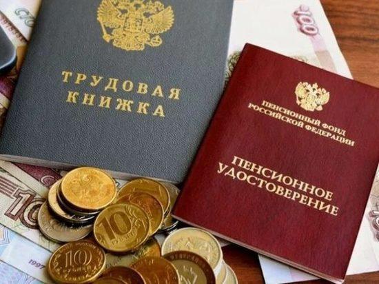 Россияне рискуют лишиться пенсий из-за новых правил ПФР