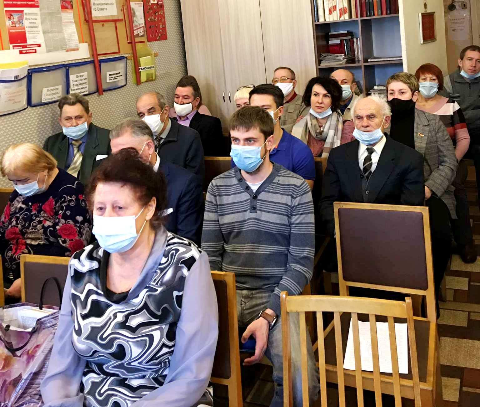 Отчетно-выборная конференция Рыбинского горкома КПРФ