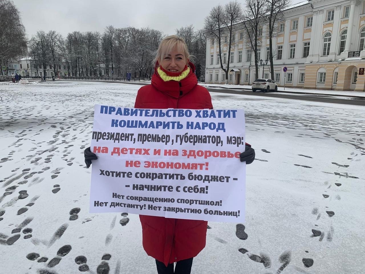 Молодежь Ярославля против внедрения дистанционного образования
